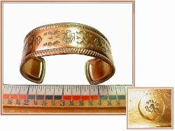 Signed Copper Native American Indian Designed Bracelet