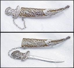 Scimitar & Removeable Scabbard | Vintage Jewelry Online at Teresa's