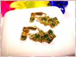 Signed Austria Green Stone Earrings