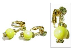 Yellow Dangle Earrings With Rondells